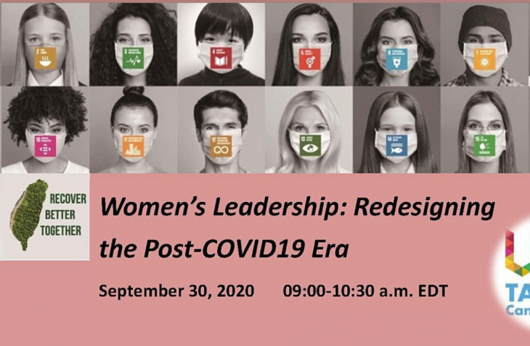 Women's leadership: Redesigning the Post COVID-19 Era