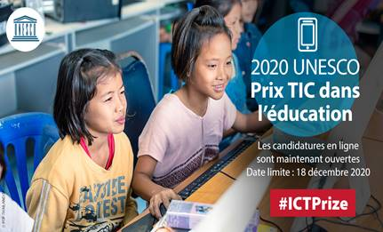 Launch of the 2020 UNESCO King Hamad Bin Isa Al-Khalifa Prize for the use of ICT in education / Lancement du Prix UNESCO-Roi Hamad Bin Isa Al-Khalifa pour l'utilisation des TIC dans l'éducation 2020